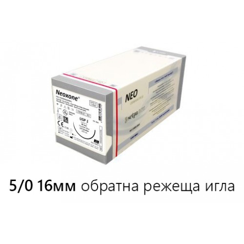 Игла с Конец резорбируем · ПОЛИДИОКСАНОН - PDS (PDO) 5/0 16мм обратна режеща игла