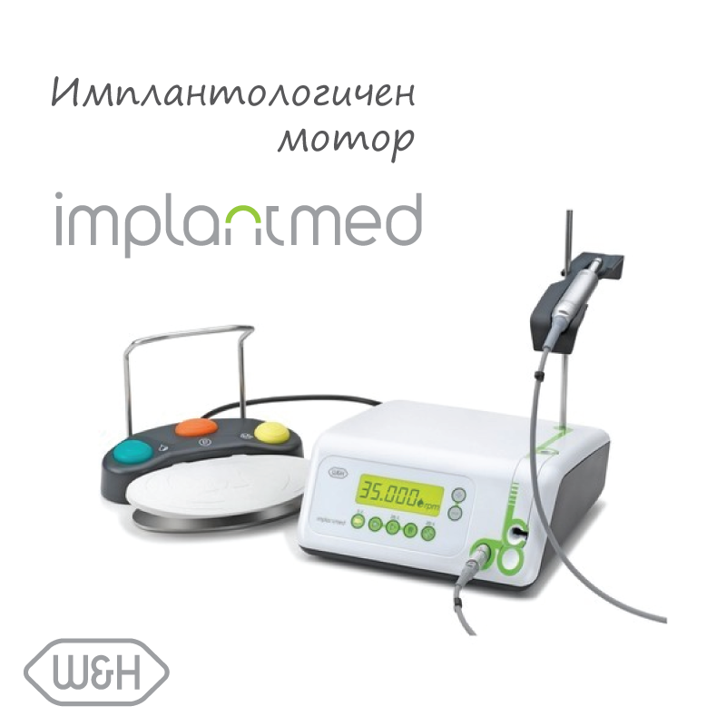 Implantmed  W & H